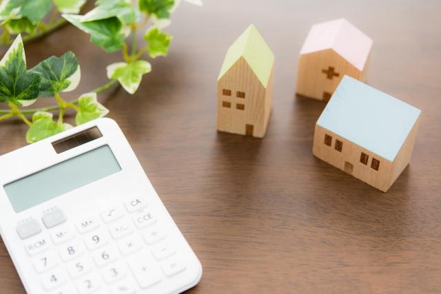 固定資産税とは?わかりやすく簡単に説明!憧れのマイホームを買う前に知っておきたいこと!
