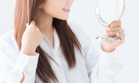 美容院代の節約は「回数を減らす」ではなく「カットモデル」がおすすめ!