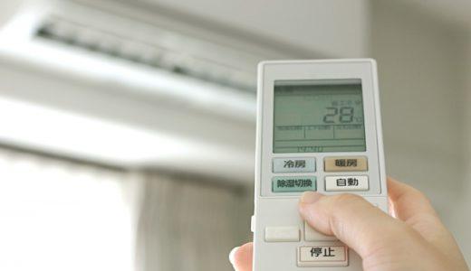 冬の電気代節約術!もこもこグッズの活用と電気会社の変更、二方面からのチャレンジで5000円以上節約!