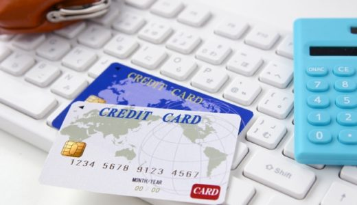 クレジットカードの特典で医療保険と旅行保険を合わせて¥0へ!